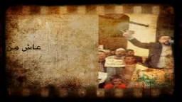 برومو الحرية لمجدى حسين