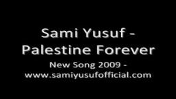 Sami Yusuf - Forever Palestine - New Album ! 2009