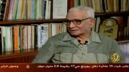 برنامج زيارة خاصة ولقاء مع المفكر الكبير حسين نصار