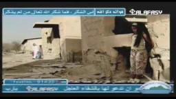 نشيد تخيل للشيخ مشاري بن راشد العفاسي