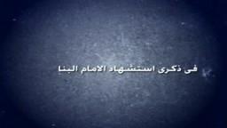 برومو كلمة د/ محمود عزت فى ذكرى استشهاد الامام البنا