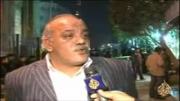 بيان وزارة الداخلية المصرية بعد الانفجار في الحسين