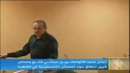 حماس تبث اعترافات لمتهمين بالتجسس عليها