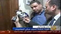 الحرب الباردة بين مصر و العدو الصهيوني