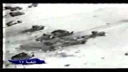 خطاب تنحى عبد الناصر بعد النكسة