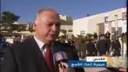 إعلان القدس عاصمة للثقافة العربية