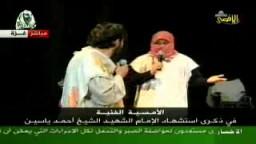 احتفالية غزة بذكرى استشهاد الشيح احمد ياسين احتفالية رائعه جداجدا