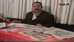 TVالحلقة الثانية من أوراق صحفية مع المهندس على عبد الفتاح....أمل الأمة