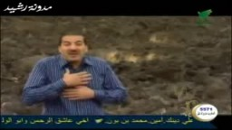 شاهد أرض الصريم في اليمن (قصة أصحاب الجنة