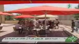 معز مسعود الصداقة بين الولد والبنت