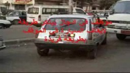 مخترع مصرى يبتكر فكرة رائعه لمواجهه مشكلة ركن السيارات