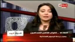 فيديو المحامون يستعدون لاضراب عام 2009-03-