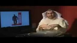 كلمة الدكتور علي العمري في افتتاح قناة فور شباب  2-2