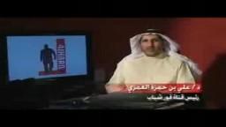كلمة الدكتور علي العمري في افتتاح قناة فور شباب  1-2