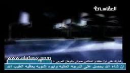 خطبة  عمر بن عبد العزيز  مشارى راشد العفاسى