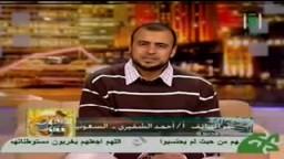 احمد الشقيري في اتصال مع مصطفى حسني حول غزة