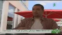معز مسعود _ الصداقة بين الولد والبنت !!! 