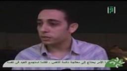 رأي المجتمع المصري في الشذوذ الجنسي 