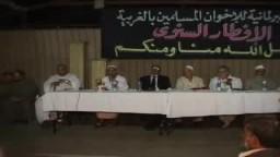 الاستاذ لاشين ابو شنب - جزالة اللغة و رقي الفكر