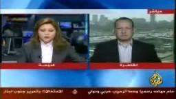 خبر الجزيرة عن تمرير قانون الطوارىء