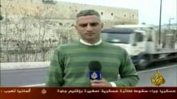 عاجل . القوات الاسرائيلية تنقل حجر كريم من المسجد الاقصى الى مدخل الكنيست الاسرائيلى