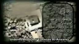 -جوجل يشهد أن محمداً رسول الله Google believes Muhammad !-