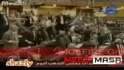 من جلسات مجلس الشعب