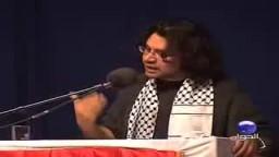 الشاعر تميم البرغوثي في مؤتمر فلسطينيي اوروبا السادس الجزء 3 