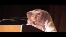 طفل سعودى يقرا القراءن