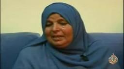 تحقيقات أمن الدولة في مصر بقضية حزب الله