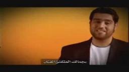 -الحجاب - أحمد الهاجرى-