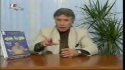 نجاح بلا حدود مع الدكتور ابراهيم الفقى