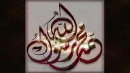 - -نشيد لو كان بيننا (صلى الله عليه و سلم)if he were among us (pbuh)l-