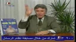 نجاح بلا حدود مع الدكتور ابراهيم الفقى4
