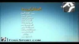 -برنامج خواطر 4 الحلقه أربعه الشقيري اغنيه البرنامج النهائيه-