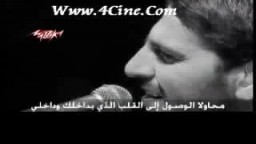Sami yusuf - He is there