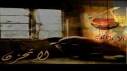 Ghurbati -Nasheeda -_MP3- غربتي - مشاري العرادة - نشيده