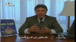 نجاح بلا حدود مع الدكتور ابراهيم الفقى9