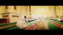 -فيديو كليب--إقرأ ورتل القرآن--لأحمد بو خاطر-