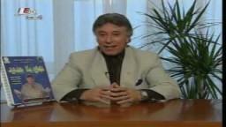 نجاح بلا حدود مع الدكتور ابراهيم الفقى15