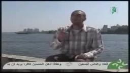 اغنية خليك معايا )) رؤية معز مسعود-