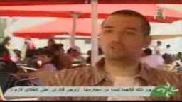 معز مسعود _ الصداقة بين الولد والبنت !!!-