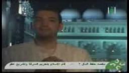 -معــز مسعــود _ التنفــير من الدين-