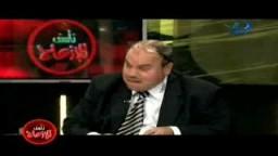 حلقة ناسف للازعاج مع الدكتور حمدى حسن  عضو الكتلة البرلمانية للاخوان المسلمين وحصاد كتلة الاخوان فى البرلمان