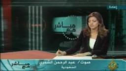 الشيخ حامد البيتاوى احد قادة حماس بعد محاولة اغتيالة من قبل اجهزة عباس
