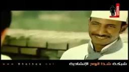-كليب الله الله - عبد القادر قوزع جوده عاليه معى الكلمات-