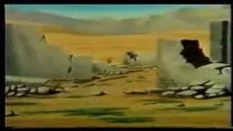 فيلم الرسوم المتحركة - البطل نور الدين - Part 4 of 9 