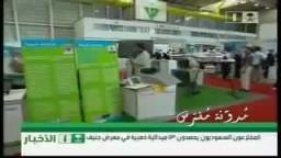 - -إختراعات السعودية في جنيف تحصد الذهب-