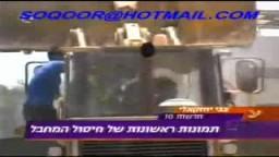 -عملية جرافة القدس ومشاهد لحظات سائقها الاخيرة-