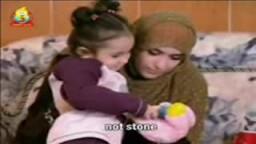 ريم الرياشي اول استشهادية في غزة